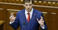 Benyújtotta lemondását az ukrán kormányfő