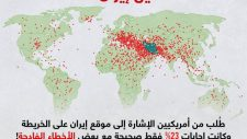 Mindössze az amerikaiak 23%-a tudja hogy hol található Irán