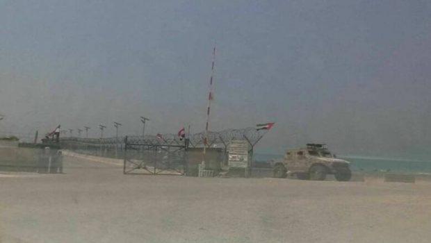 Kiszivárogtak az első képek az izraeli-emirátusi közös katonai bázisról