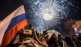 Ünnep és harci készültség: mi lesz, ha az orosz csapatok átlépik a határt?