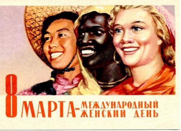 Rendhagyó Zetkin-napi üdvözlet, avagy miért ne vegyen egy jobboldali-nemzeti identitástudatú férfi e napon virágot egyetlen hölgynek sem