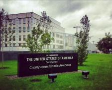 Az amerikai külügy gratulált az ukrán oktatási törvényhez, amely megöli a magyar nyelvű oktatást