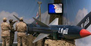 Jemeni rakéta találat érte a szudáni zsoldosok által használt bázist Szaúd Arábiában