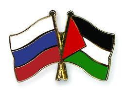 Gáza is csatlakozna Oroszországhoz?