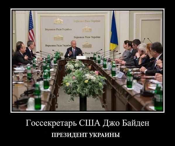 Kiszivárgott: az USA már közvetlenül fizeti az ukrán hadsereg tisztjeit