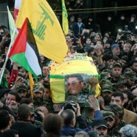 A Hezbollah megbosszulta Kantart