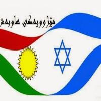 Ami nem megy fegyverrel, megy sékellel: Iraki területeket vesznek meg a zsidók az ISIl-től