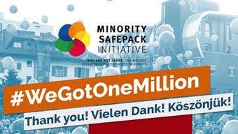 FUEN: átlépte az egymilliót a Minority SafePack támogatóinak a száma