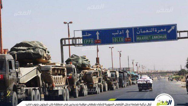 Török katonai menetoszlop igyekszik a Khan Shejkhunt megszálló dzsihádisták segítségére
