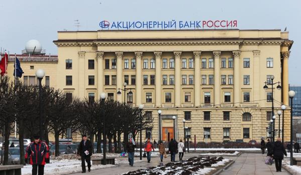 Putyin az Oroszország Bank ügyfelévé lesz