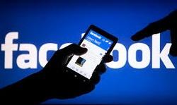 Facebook Őfelsége