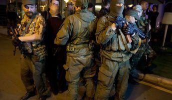 Előkerült az első ukrán tömegsír