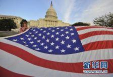 """""""Ha Kína tényleg maga mögött hagyja Amerikát, tanuljunk Kínától"""""""