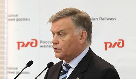 Oroszország az Ukrajnát megkerülő vasúti vonalat fog építeni