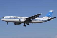 Kuvaiti légitársaság: zsidóknak repülni tilos!