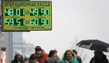 A rubel elkezdett emelkedni