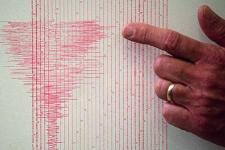 Földrengéssel kezdődött az év Magyarországon