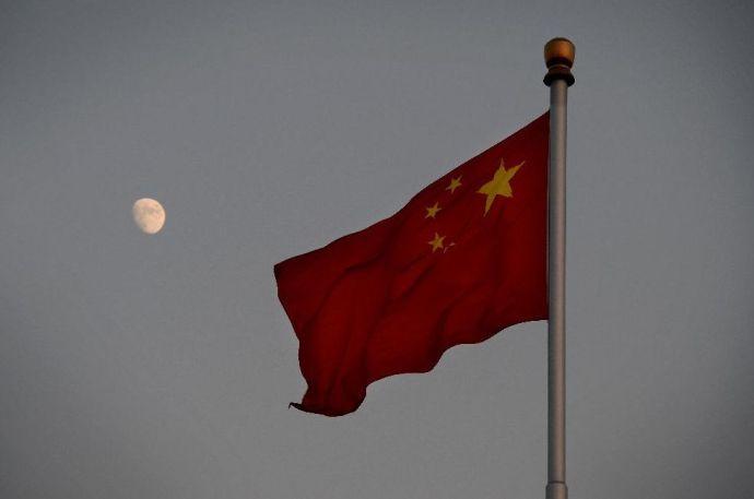 Konfliktus Peking és Washington között
