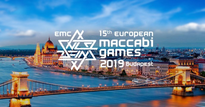 Érdektelenségbe fulladt a budapesti zsidó olimpia megnyitója
