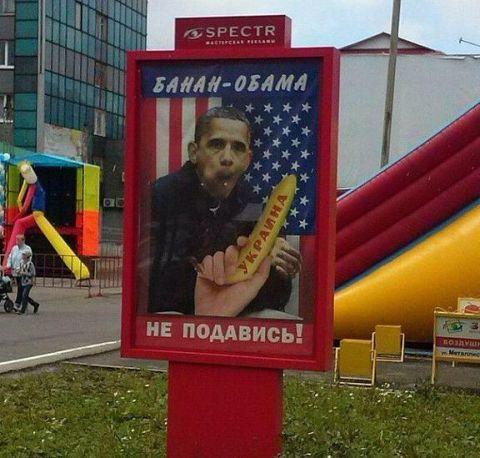 Jópofa Amerika-ellenes plakátok jelentek meg Oroszország utcáin – Obamaki főszereplésével