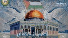 Új ománi bélyeg emlékeztet arra, hogy Jeruzsálem Palesztina fővárosa