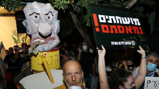 Jeruzsálemben tömegtüntetésen követelik Binjámin Netanjáhu és kormánya távozását