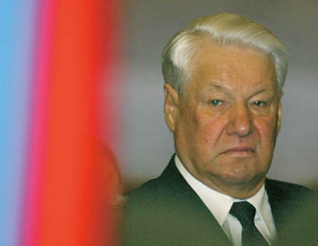 Jelcin, orosz birodalom, Ukrajna