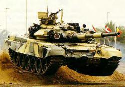 Tankok lépték át az orosz–ukrán határt