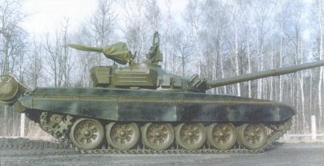 Magyarország nem szállít haditechnikát Ukrajnába