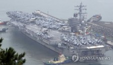 """Különleges amerikai """"lefejező"""" erők az atomtengeralattjárón Dél-Koreánál"""