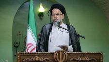 Irán újabb amerikai kémhálózatot számolt fel