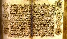 Bayer Zsolt: A Korán üzenete