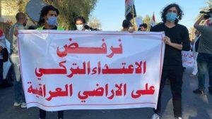 A török katonai beavatkozás ellen tüntettek Bagdadban