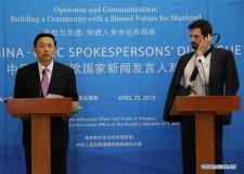Titok! Kína és 16 ország kormányszóvivője találkozott Budapesten