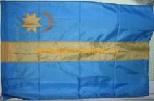A székely zászló eredete