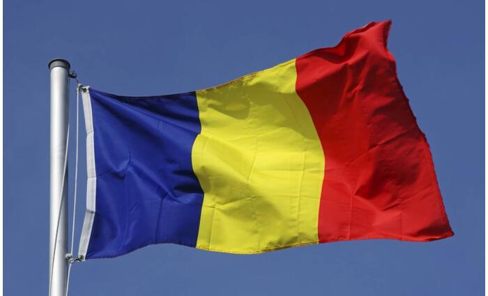 Románia több tízmillió felhalmozott vakcinát adhat el