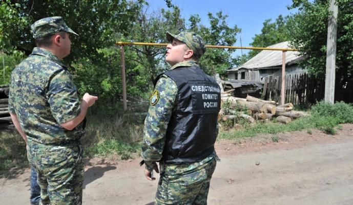 Ukrán repülőgép megsértette Oroszország légterét