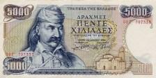 A virtuális drachma azonnali bevezetését javasolják