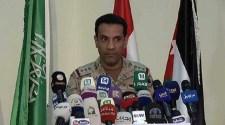 A szaúdi katonai szóvivő szerint egyre hatékonyabb a jemeni ellenállás