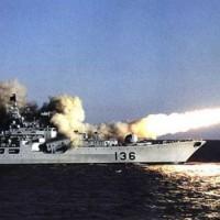 Moszkva reagált: Rakétás cirkálót vezényel Szíria partjaihoz