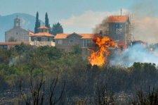Utazási figyelmeztetés a Montenegróba utazók számára