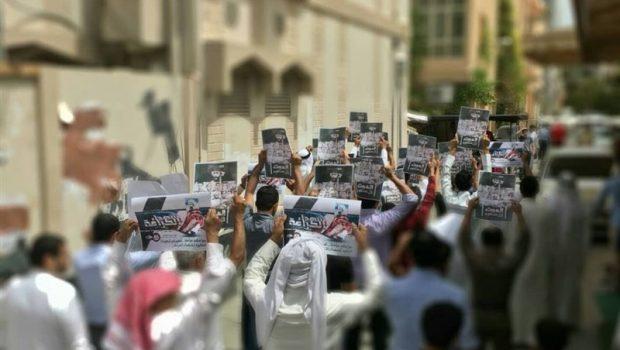 Tüntetéseken tiltakoztak a szaúdi síiták kivégzése miatt Bahreinben