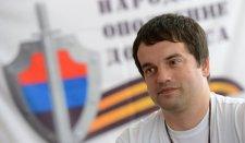 DNK: ukrán erőstruktúrák vegyi fegyvert alkalmaznak