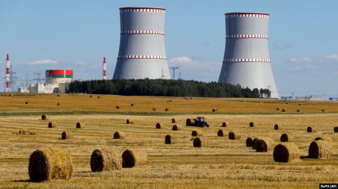 Le kellett állítani az új fehérorosz atomerőmű egyik blokkját