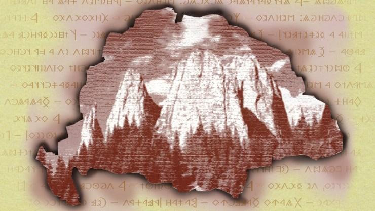 Wass Albert: Adjátok vissza a hegyeimet! – 1. [R]