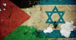 Miért harcol Izrael és Palesztina?