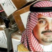 Libanonban letartóztattak egy szaúd-arábiai herceget kábítószer birtoklás miatt