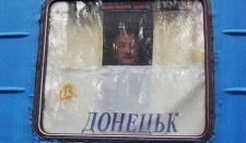 Ukrajna keleti részén leállíthatják a vasúti közlekedést