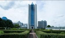 Gazprom: Ukrajna nem fizette ki a gázadósságát
