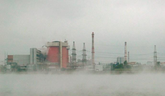 Ukrán atomerőművek: hogyan tovább?